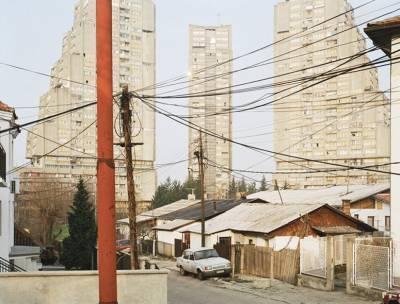 belgrade eastern gate