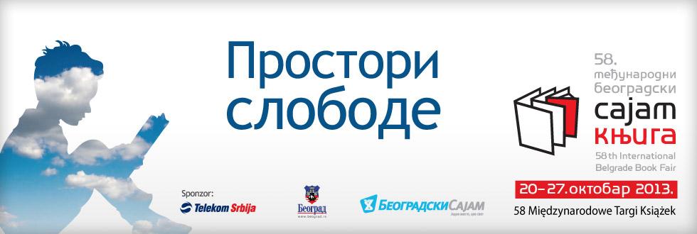 baner_sajam_knjiga_2013_980x330_srp-cirillic