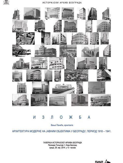 Modernist Architecture in Belgrade