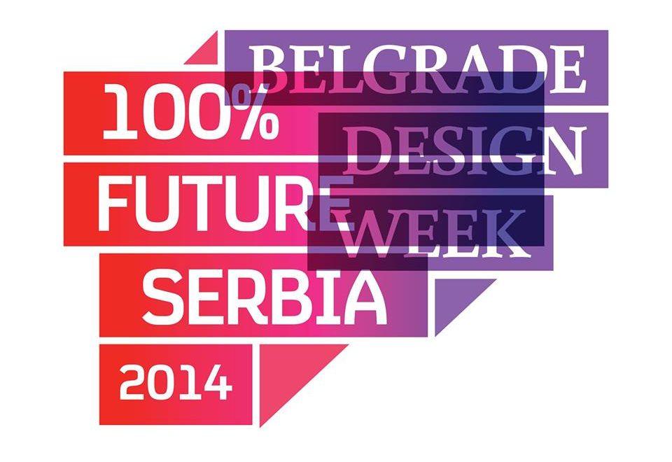 100% Future Serbia