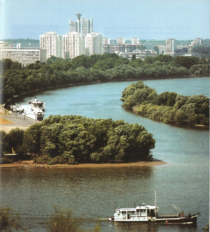 belgrade in yugoslavia
