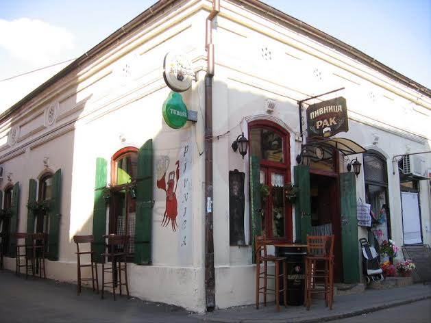 Guide to Zemun's Bars & Cafeterias Part I