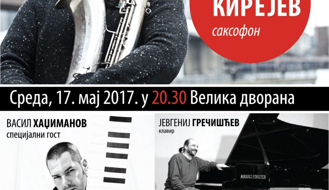 Jazz Musician Oleg Kireyev to Perform at Kolarac Foundation