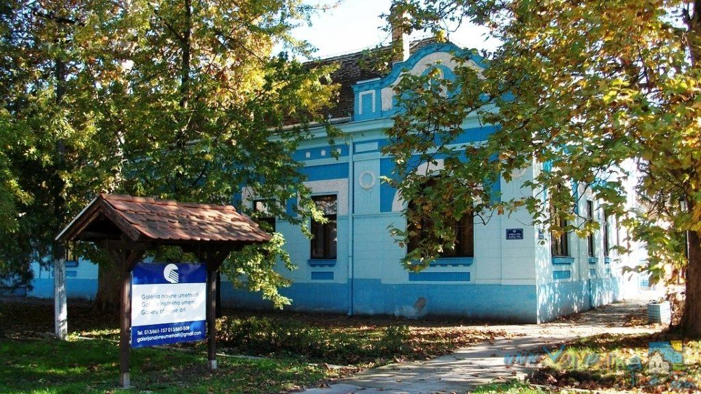 muzej kovacica