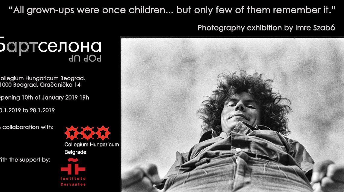 Бартcелона POP UP Official 1st photography exhibition