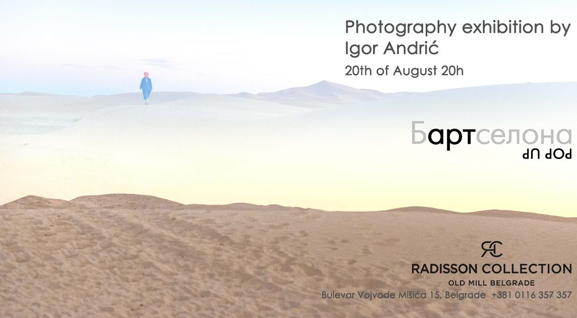 "Бартcелона POP UP 147 photography exhibition ""On the road"" by Igor Andrić"
