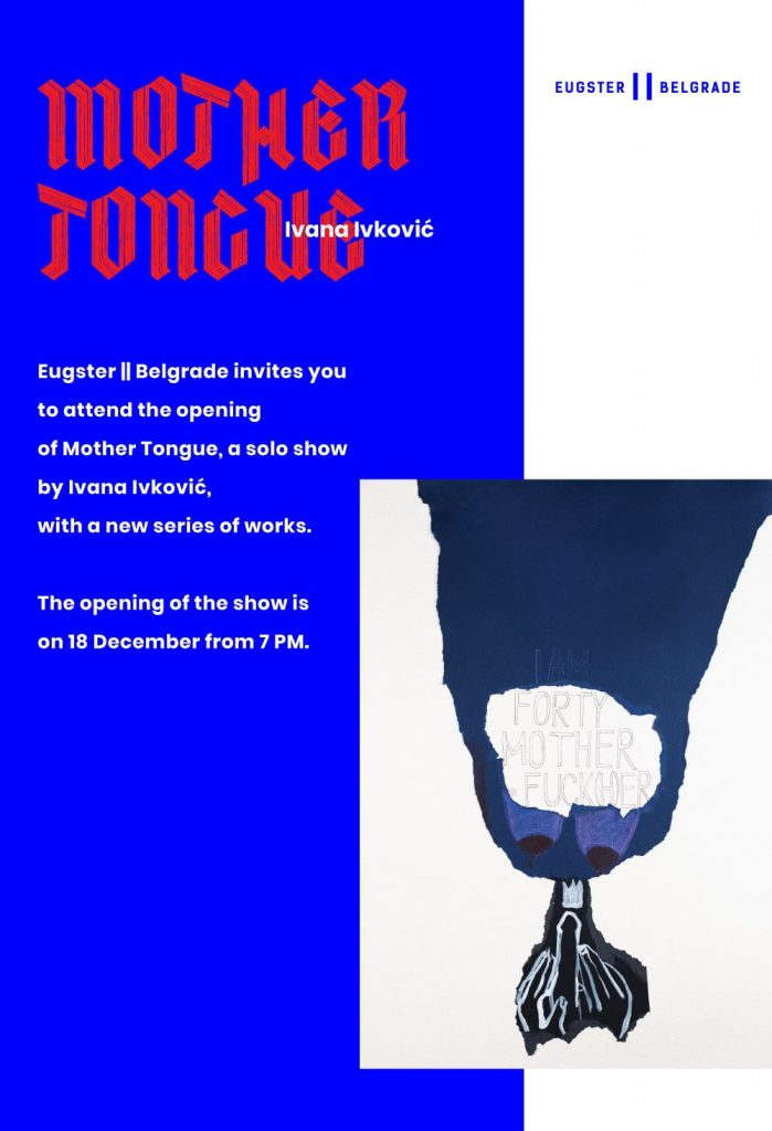 eugster II Belgrade