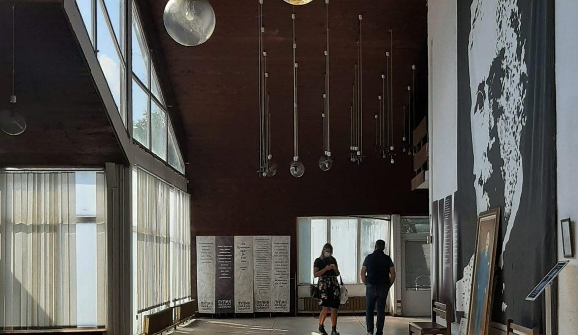 museum of mihajlo pupin idvor